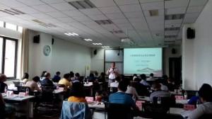 大数据营销讲师培训师刘杰克老师做客北京中国人民大学讲授大数据趋势应用课程