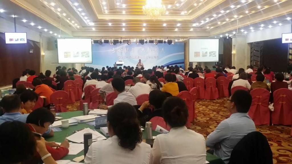 实战微营销培训师讲师刘杰克老师做客江苏为北京新时代健康集团讲授微信与微营销课程